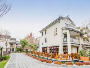 南浔江南庭院度假酒店图片