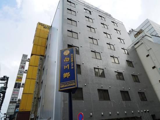 新宿 白川鄉酒店