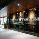 曼谷机场快线顶端酒店(Top High Airport Link Hotel Bangkok)