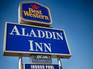 베스트웨스턴 알라딘 인 (BEST WESTERN Aladdin Inn)
