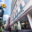 吉隆坡中央广场店太平洋快捷酒店(Pacific Express Hotel Central Market Kuala Lumpur)