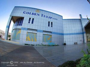 Golden Tulip Hail Hotel
