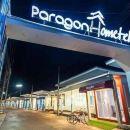 Paragon Hometel (2200320) photo