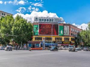 格林豪泰(拉萨布达拉宫店)图片