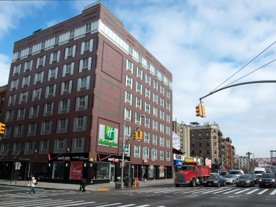 Holiday Inn NYC - Lower East Side