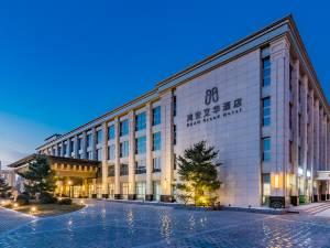 北京鸿安艾华酒店图片
