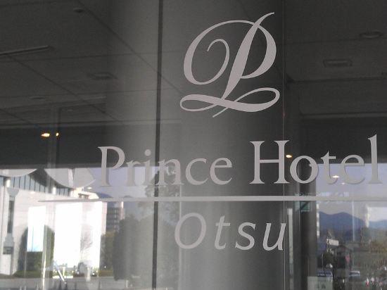 prince hotel酒店地处京都滋贺县大津市仁尾之滨4-7-7, 伫立在琵琶湖