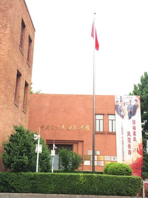 广州东山别院别墅点评怎么样客栈群虞城县图片