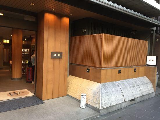 1999年开业,2012年装修,共有24间房 坐落于京都御所/乌丸的田鹤酒店(Tazuru),会让您在京都拥有别样的体验,开展一段难忘的旅行。旅客们会发现舞香舞伎体验、宫川町歌舞剧场和惠比寿神社距离酒店都不远。 所有极具特色的客房都配备有国际长途电话、雨伞和空调,让您感受到更加贴心细致的入住体验。服务人员会提前为您准备好电热水壶和咖啡壶/茶壶,以满足您的饮水需求。倘若您在忙碌的一天后想在自己的客房内放松,提供拖鞋、24小时热水和浴缸的客房浴室是不错的选择。酒店内的西餐厅供应特色菜肴,来满足旅客的需求。大堂