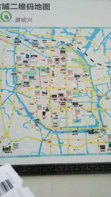 绍兴东湖 手绘地图