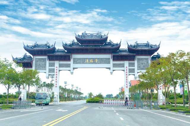 盐城千鹤湾生态旅游景区温泉度假酒店点评