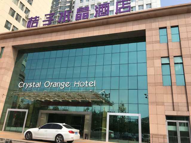 桔子·水晶酒店(青岛五四广场海景店)点评