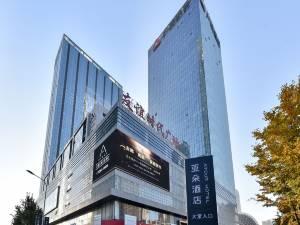 沈阳青年大街金廊亚朵酒店图片