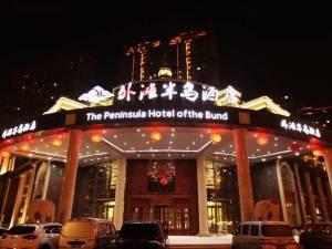 哈尔滨外滩半岛酒店图片