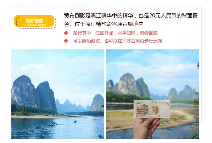 西南宁+通灵峡谷+德天瀑布+巴马+桂林+阳朔+攻略全集延喜图片