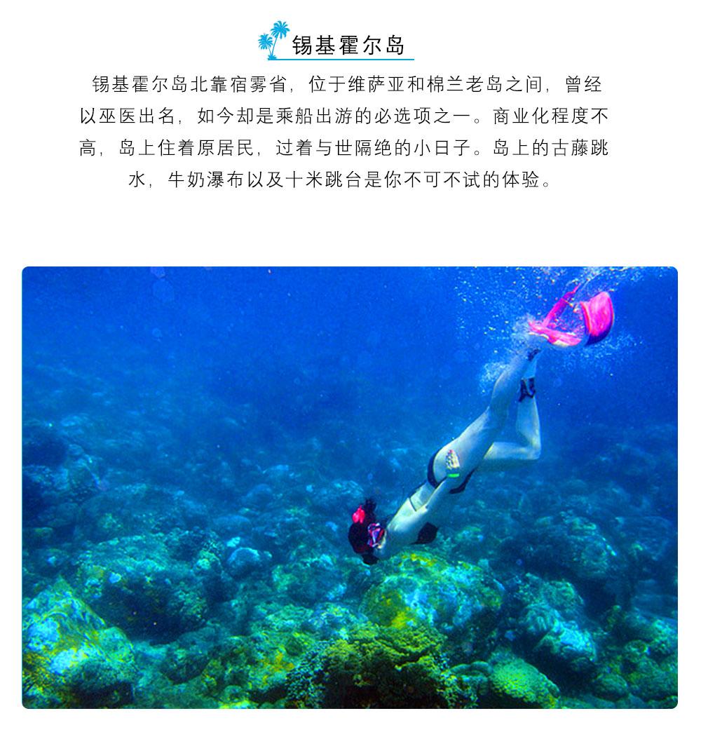 潜水 菲律宾杜马盖地6天5晚,老牌教练带队 小马尔代夫PADI认证潜水考证,高规格潜水度假村连住,邂逅海龟,近距离接触鲸鲨巨兽,上海直飞