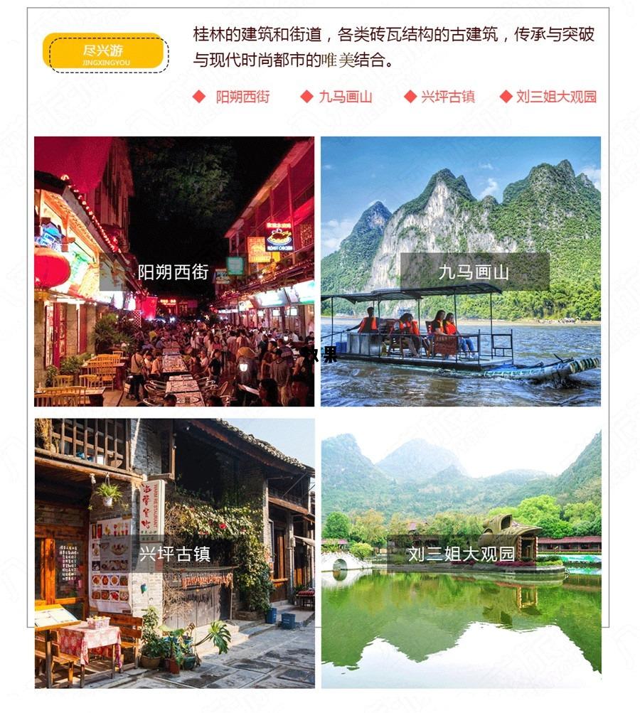 西南宁+通灵峡谷+德天瀑布+桂林+巴马+阳朔+日本v峡谷美食攻略图片