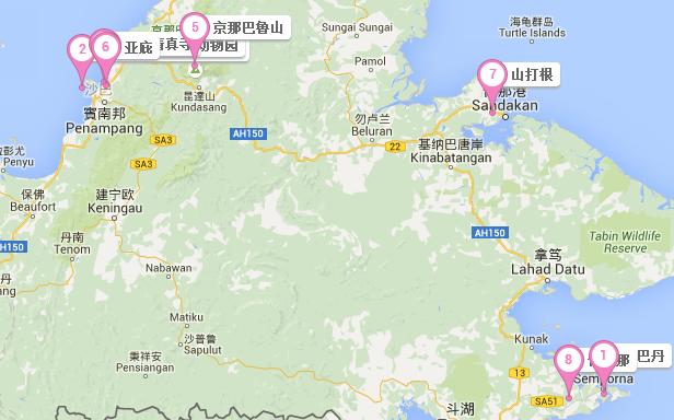 看看马来西亚资讯>> 马来西亚由马来半岛南部的马来亚和位于加里曼丹