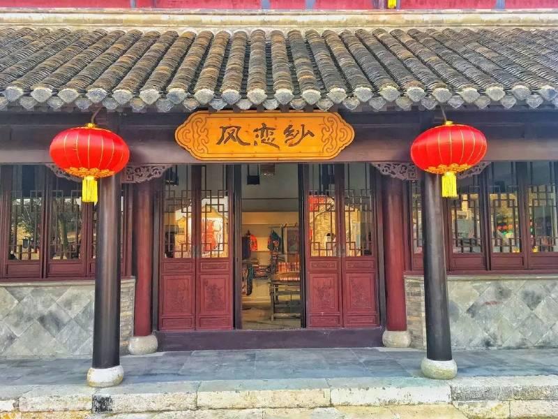 徐州贾汪潘安水镇全攻略