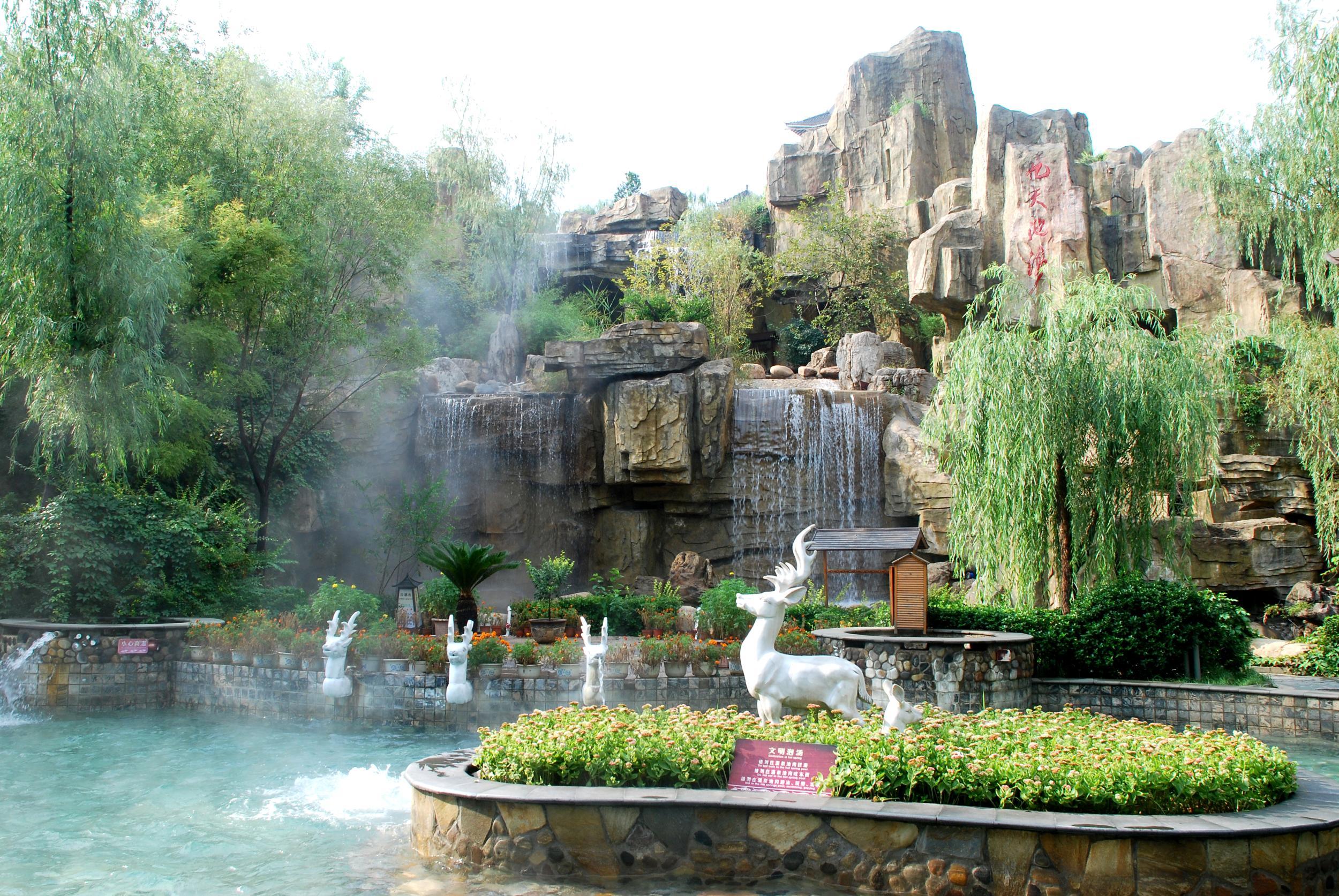 河北石家庄 白鹿温泉 沕沕水生态风景区2日1晚跟团游·全程无购物