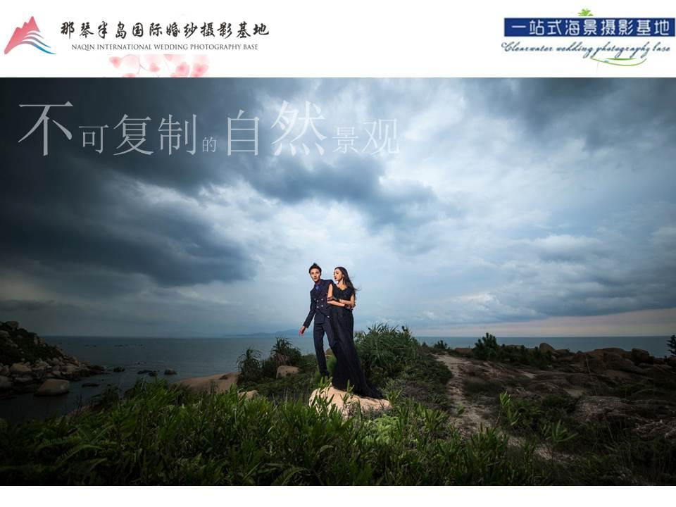 江门台山那琴半岛酒店 唯美婚纱摄影套餐三选一,结婚的圣地,蜜月的