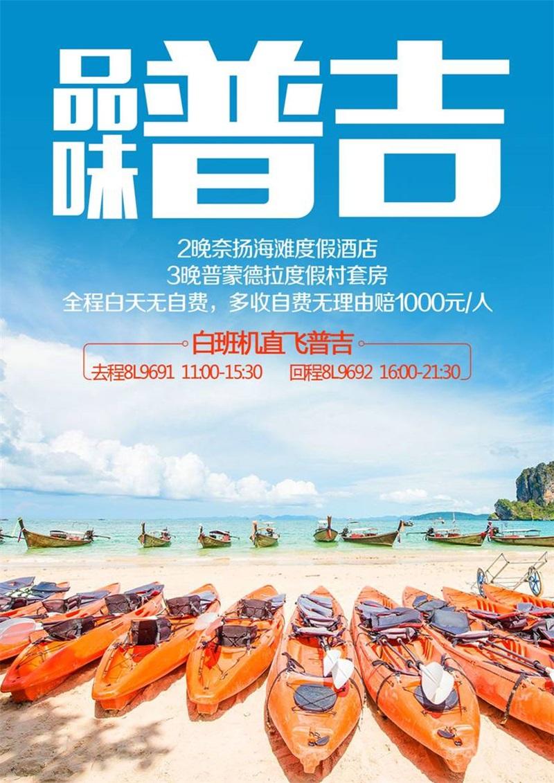 k,泰国bbq烧烤,王大福咖喱螃蟹餐 宽阔美丽的海滩,洁白无瑕的沙粒