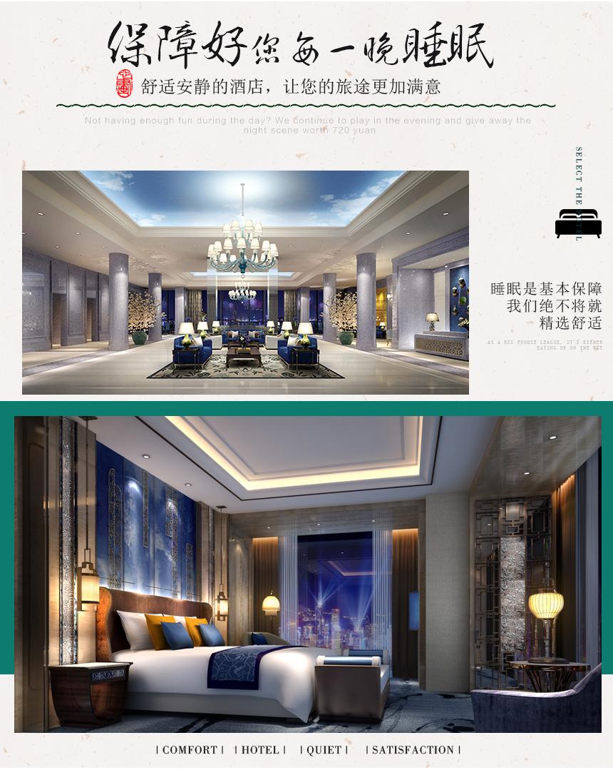 乌镇+杭州+苏州+上海+南京+无锡6日5晚跟团游美食照片吃的图片