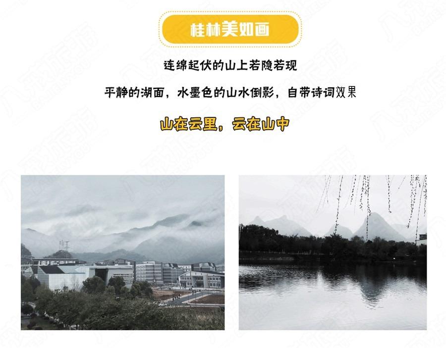 西南宁+通灵大全+德天瀑布+巴马+桂林+阳朔+暴走大v大全7攻略峡谷图文图片