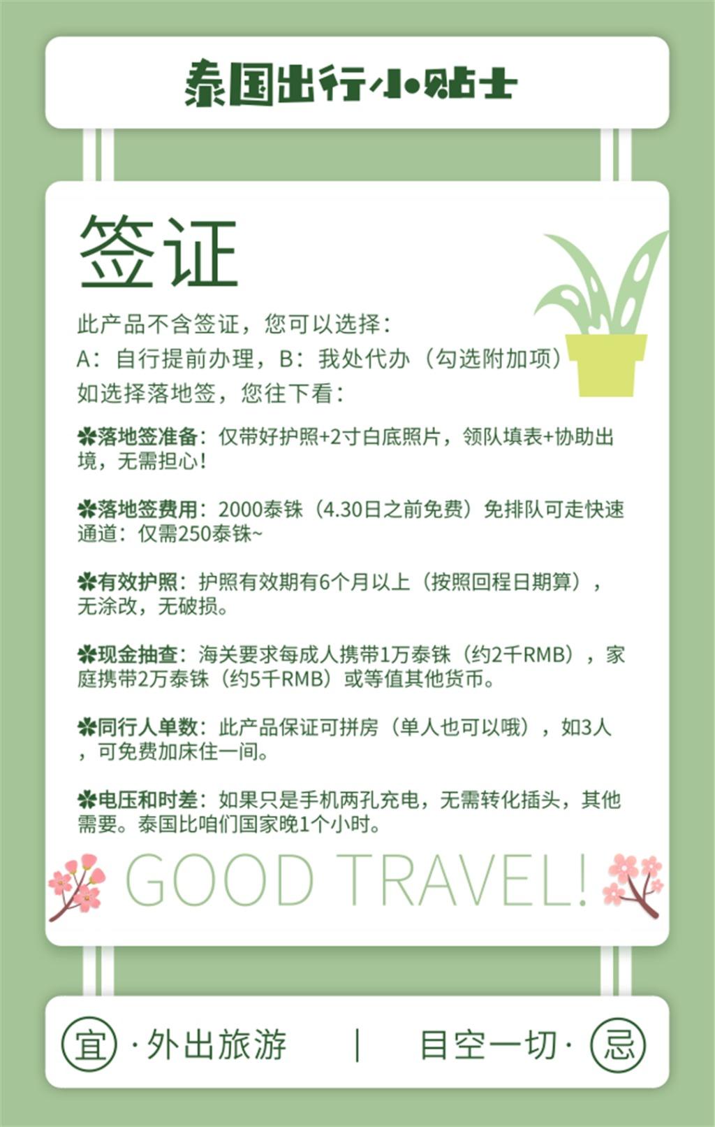 里拉下午茶+邓丽君半岛自助餐』升1晚清莱泳别墅醍酒店红图片