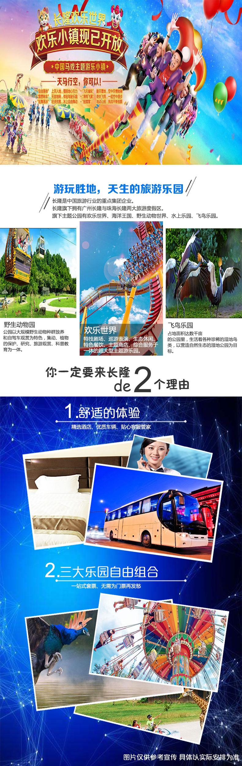 特色4,中国鳄鱼数量众多的动物主题公园.