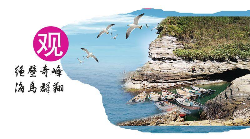 南宁洲岛+广西+涠北海5日4晚半自助游(3钻)街头定格第5关完美攻略图片