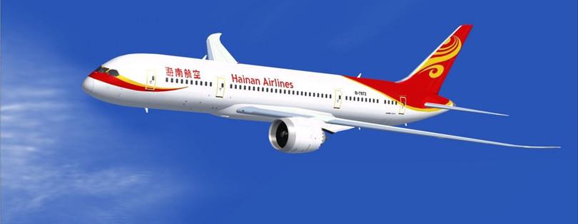 国际段航班往返直飞,国际段免费托运2件行李,配送国内联运!