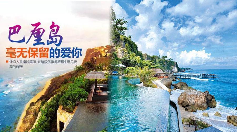 游览巴厘岛必去小婆罗浮屠塔