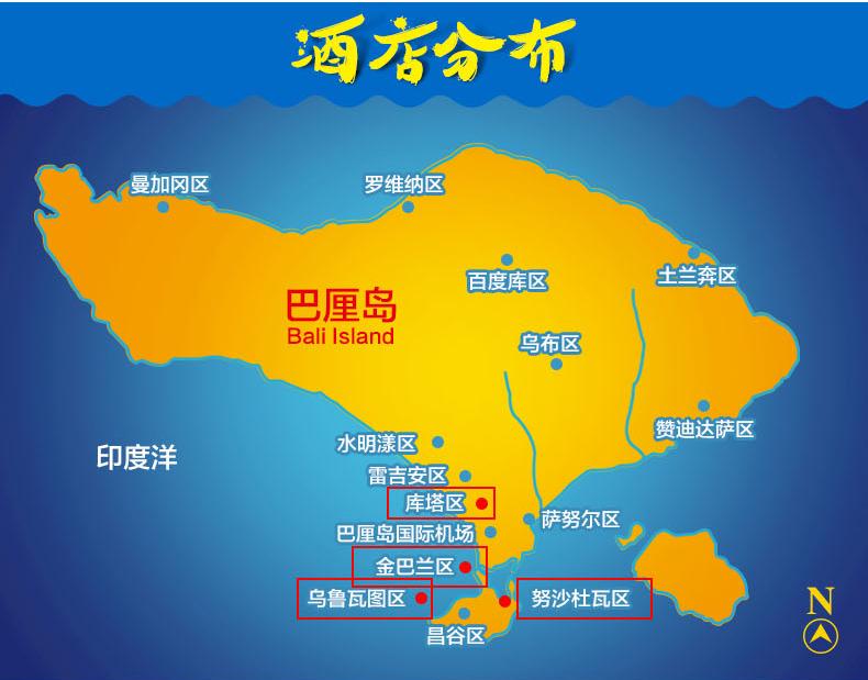 巴厘岛,行政上称为巴厘省,是印度尼西亚33个一级行政区之一,也是著名
