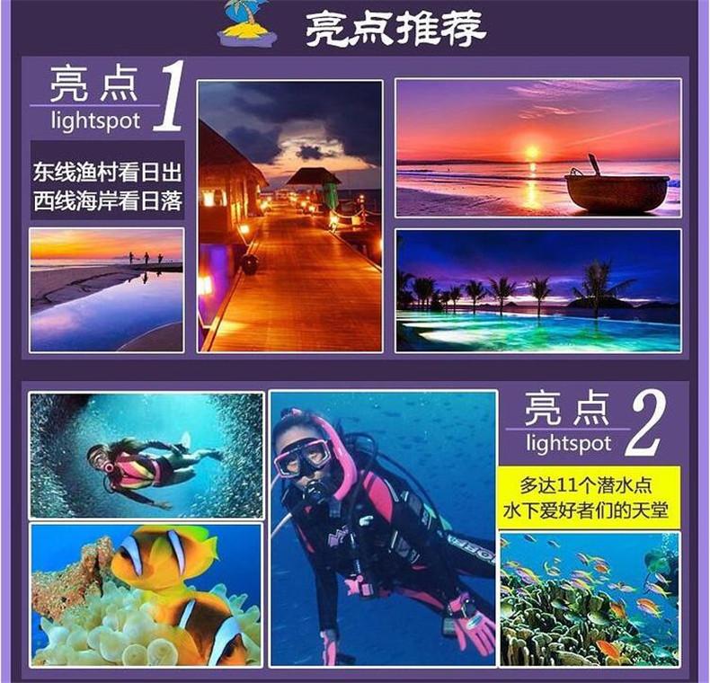 乐园游·越南富国岛5日4晚半自助游·直飞 免签,畅游珍珠岛,生态的