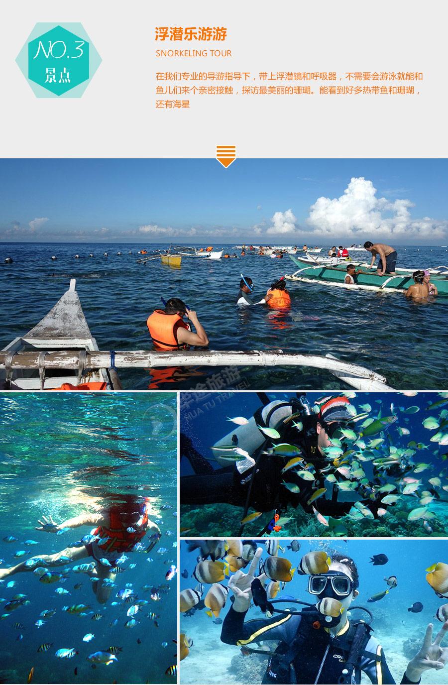 菲律宾长滩岛6日4晚自由行·春节+天堂花园或同级+赠