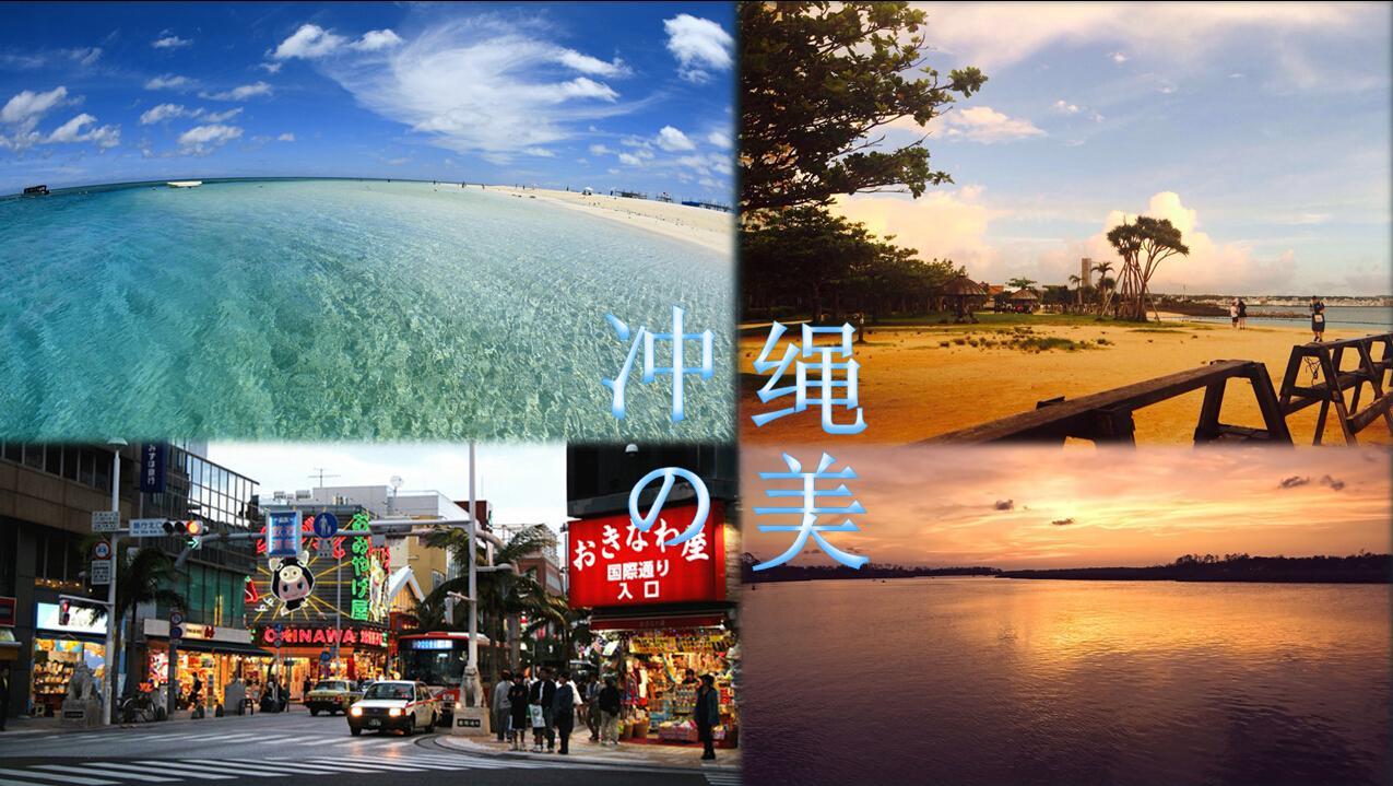 日本冲绳岛5日4晚半自助游(4钻)·【纯玩】升五星双自由 水族馆 民族
