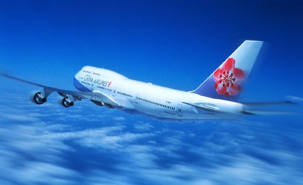 老年人抱团出国游航空意外险要买吗
