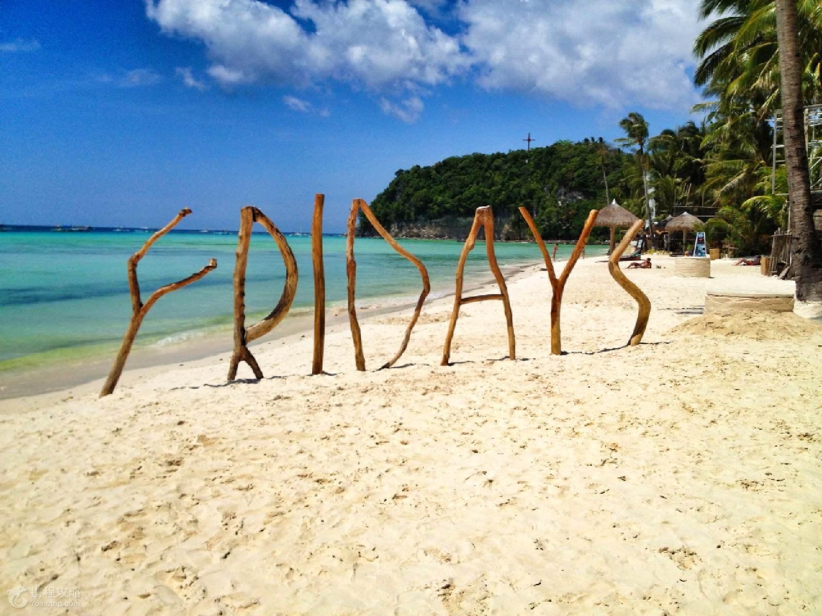 菲律宾长滩岛5日4晚半自助游·直飞-高尔夫酒店或