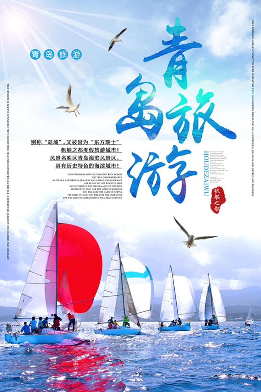威海+烟台+蓬莱阁+刘公岛3日2晚跟团游蓬莱笔趣异界美食家阁的图片