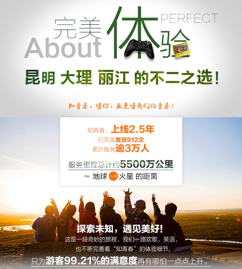 旅游营销文案_大理旅游文案_延川旅游风光片策划文案