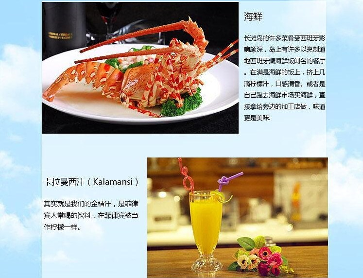 长滩岛6日5晚自由行·缪斯度假酒店