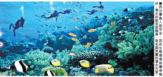 三亚 西沙群岛4日3晚跟团游·纯游三大岛屿 一半水一半鱼--拥抱玻璃海