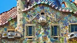 现代主义风格瑰宝的巴特罗公寓