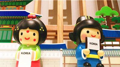 韩国欢迎您