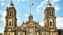 历史悠久的墨西哥城