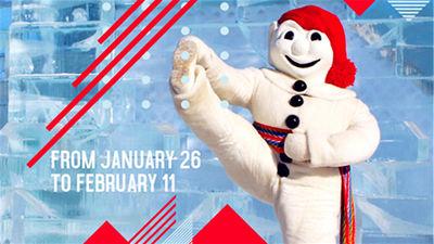 一年一度魁北克冰雪狂欢节,期待您的到来!