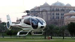 八星皇宫- 直升机