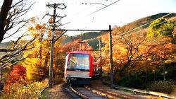 箱根小火车