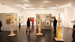瓦南布尔艺术展览馆